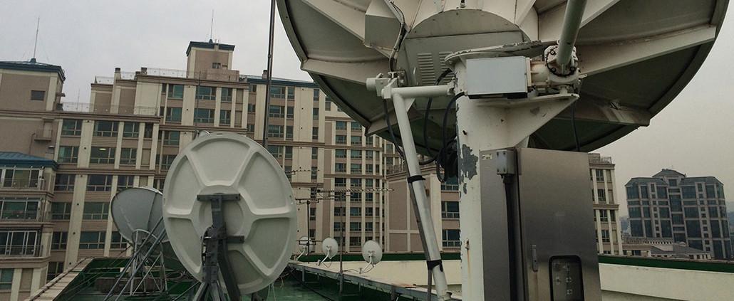 japan antenna